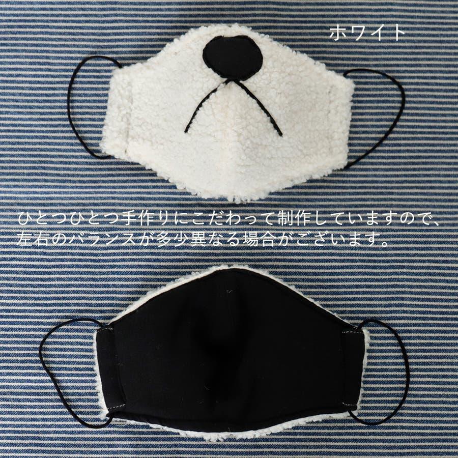 大人マスク 立体  日本製 くま くまさん ボア 綿 ガーゼ 敏感肌 肌に優しい もこもこ 2