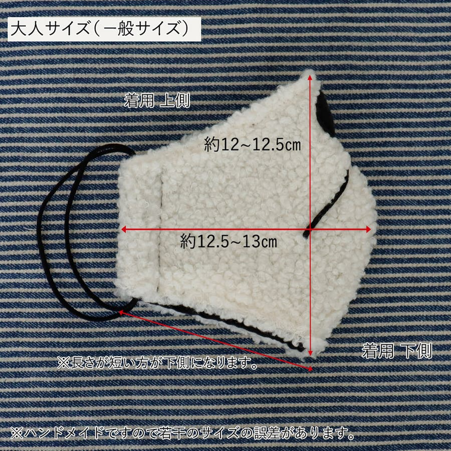 大人マスク 立体  日本製 くま くまさん ボア 綿 ガーゼ 敏感肌 肌に優しい もこもこ 4
