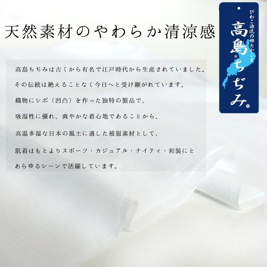 布マスク 大人マスク 立体 高島ちぢみ 大きめ立体 日本製 綿 クレープ 楊柳 敏感肌 肌に優しい 2
