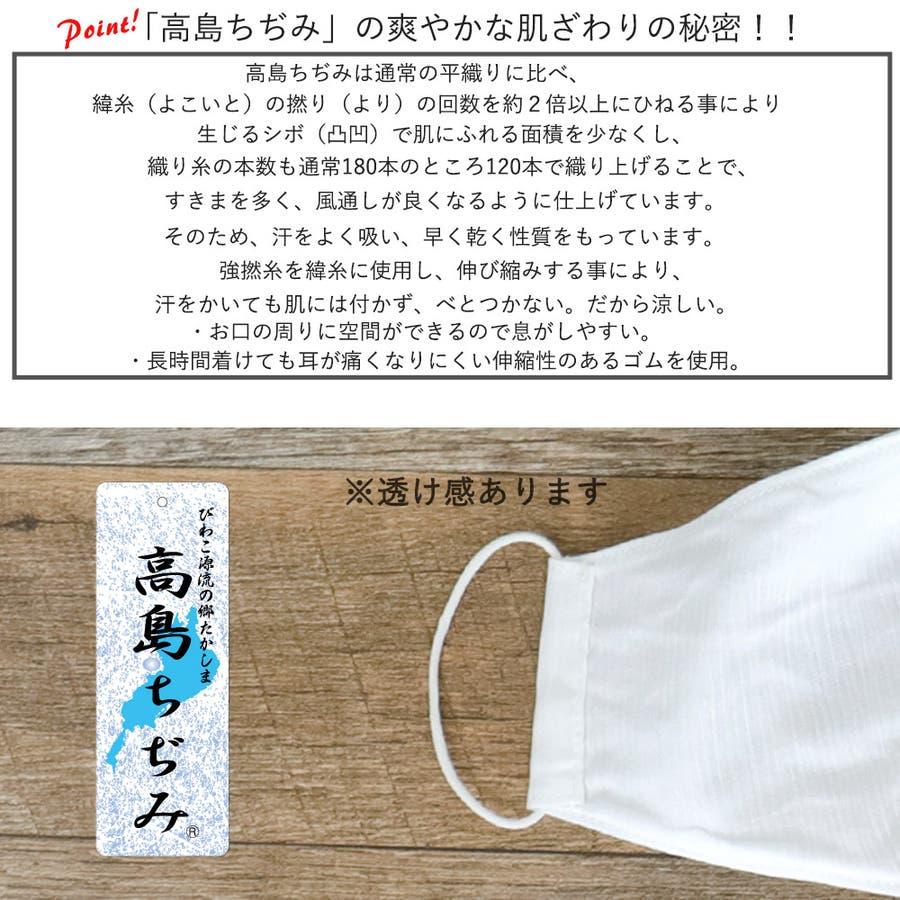 布マスク 大人マスク 立体 高島ちぢみ 大きめ立体 日本製 綿 クレープ 楊柳 敏感肌 肌に優しい 4