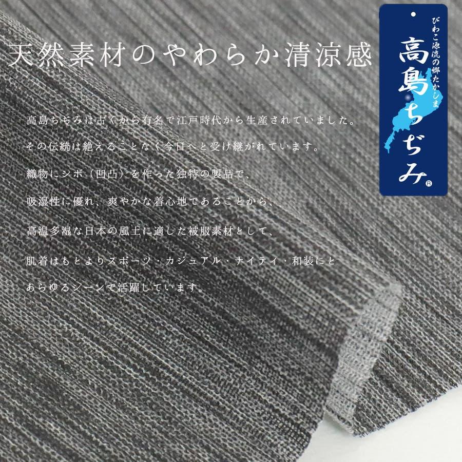 布マスク 大人マスク 立体 大きめ立体 高島ちぢみ 楊柳 クレープ 日本製 綿 敏感肌 肌に優しい 2