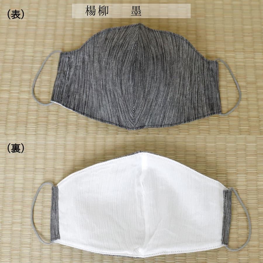 布マスク 大人マスク 立体 大きめ立体 高島ちぢみ 楊柳 クレープ 日本製 綿 敏感肌 肌に優しい 3