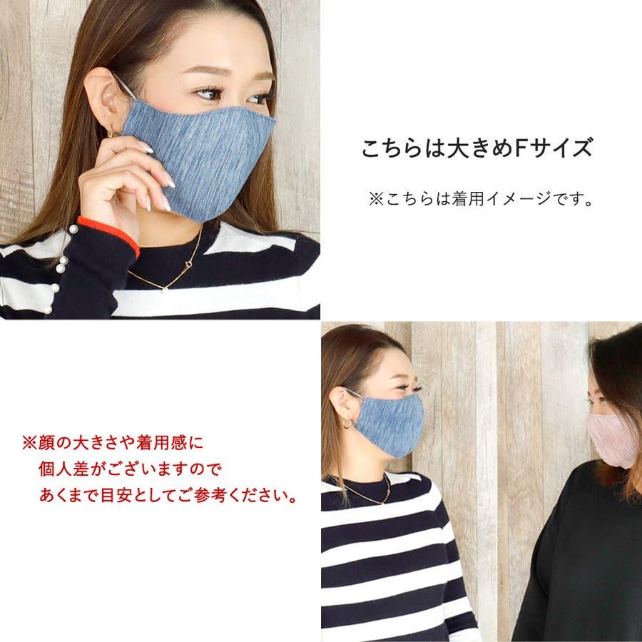 布マスク 大人マスク 立体 大きめ立体 高島ちぢみ 楊柳 クレープ 日本製 綿 敏感肌 肌に優しい 6