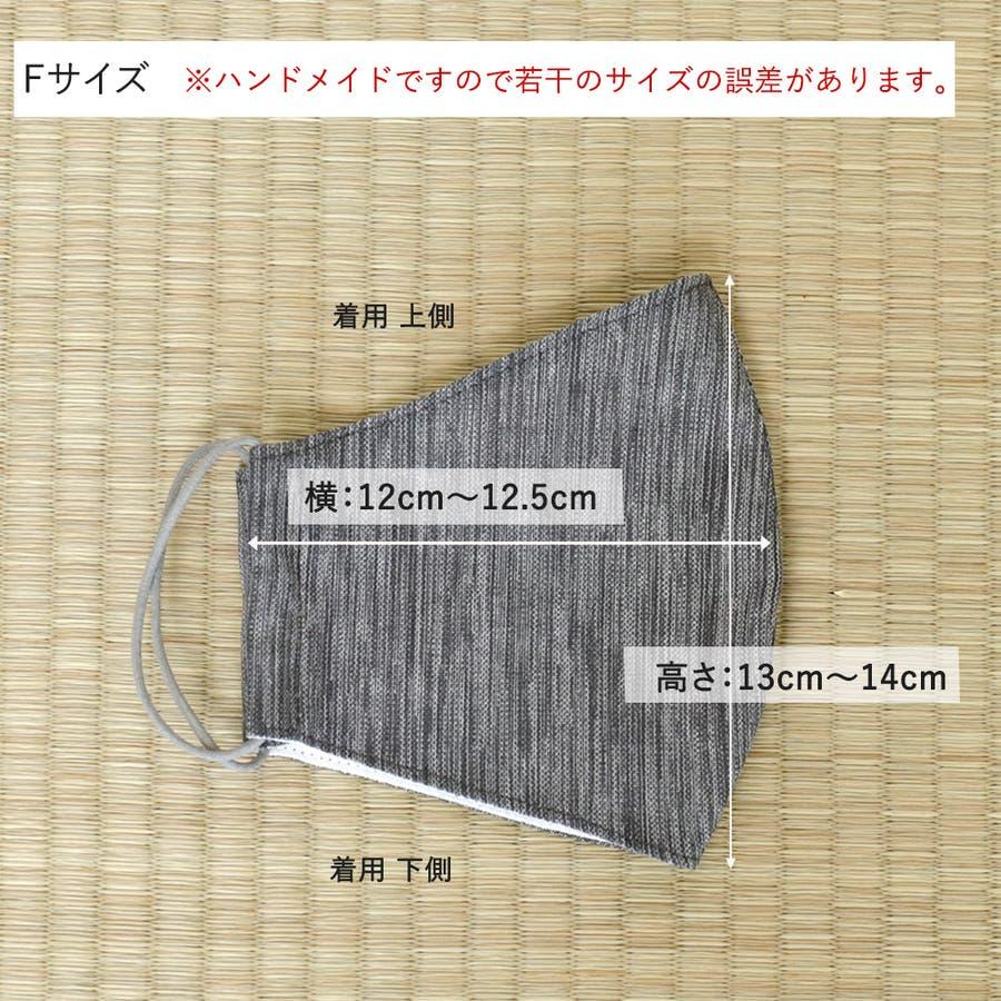 布マスク 大人マスク 立体 大きめ立体 高島ちぢみ 楊柳 クレープ 日本製 綿 敏感肌 肌に優しい 7