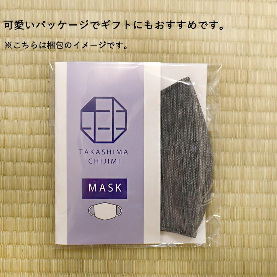 布マスク 大人マスク 立体 高島ちぢみ 大きめ立体 日本製 綿 クレープ 楊柳 敏感肌 肌に優しい 5