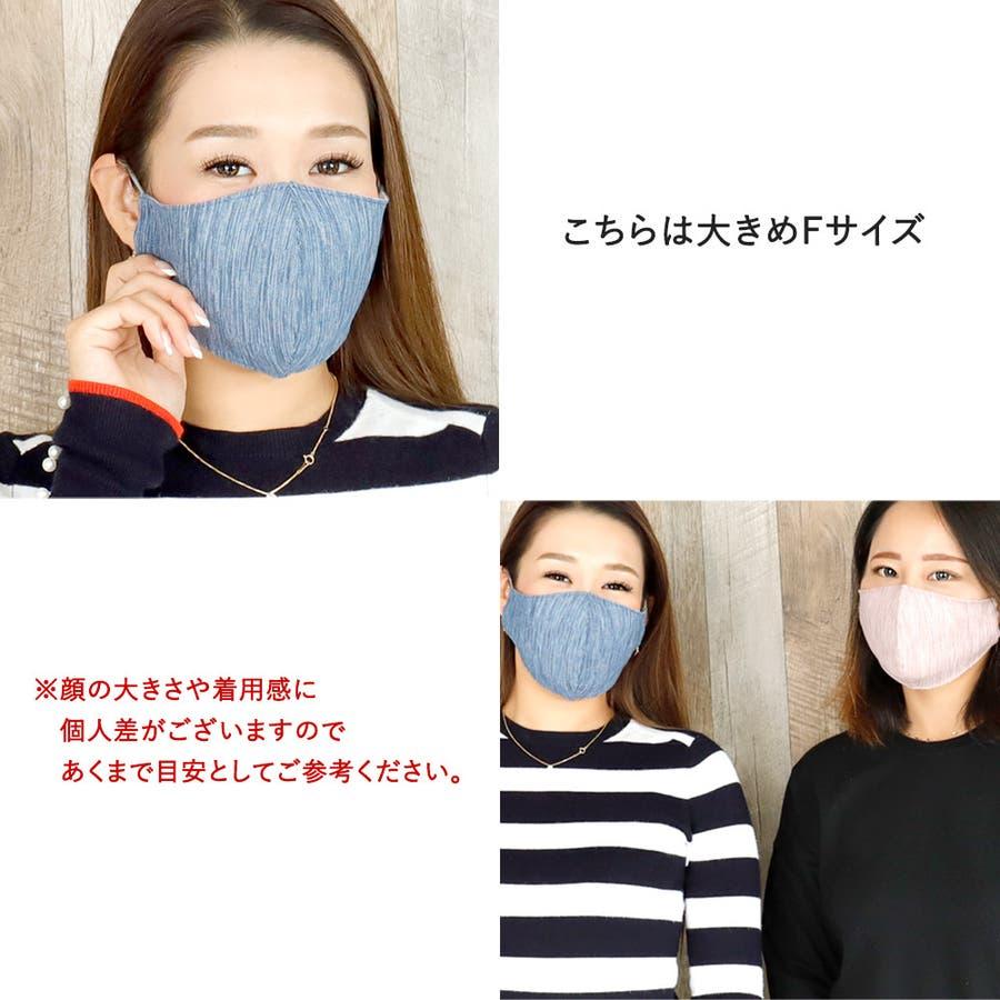 布マスク 大人マスク 立体 高島ちぢみ 大きめ立体 日本製 綿 クレープ 楊柳 敏感肌 肌に優しい 6