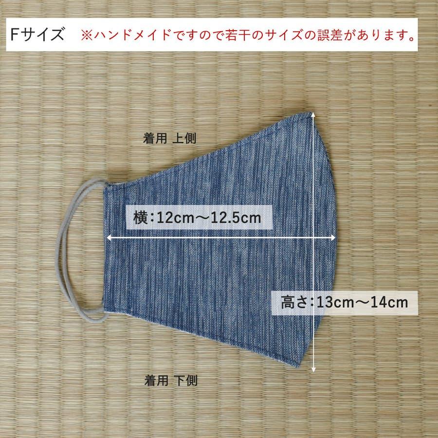 布マスク 大人マスク 立体 高島ちぢみ 大きめ立体 日本製 綿 クレープ 楊柳 敏感肌 肌に優しい 7