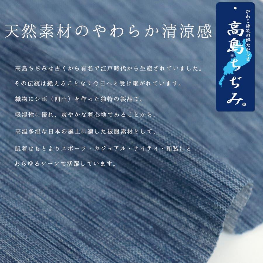 布マスク 大人マスク 舟形 高島ちぢみ 舟形大きめ クレープ 楊柳 日本製 綿 敏感肌 肌に優しい 2