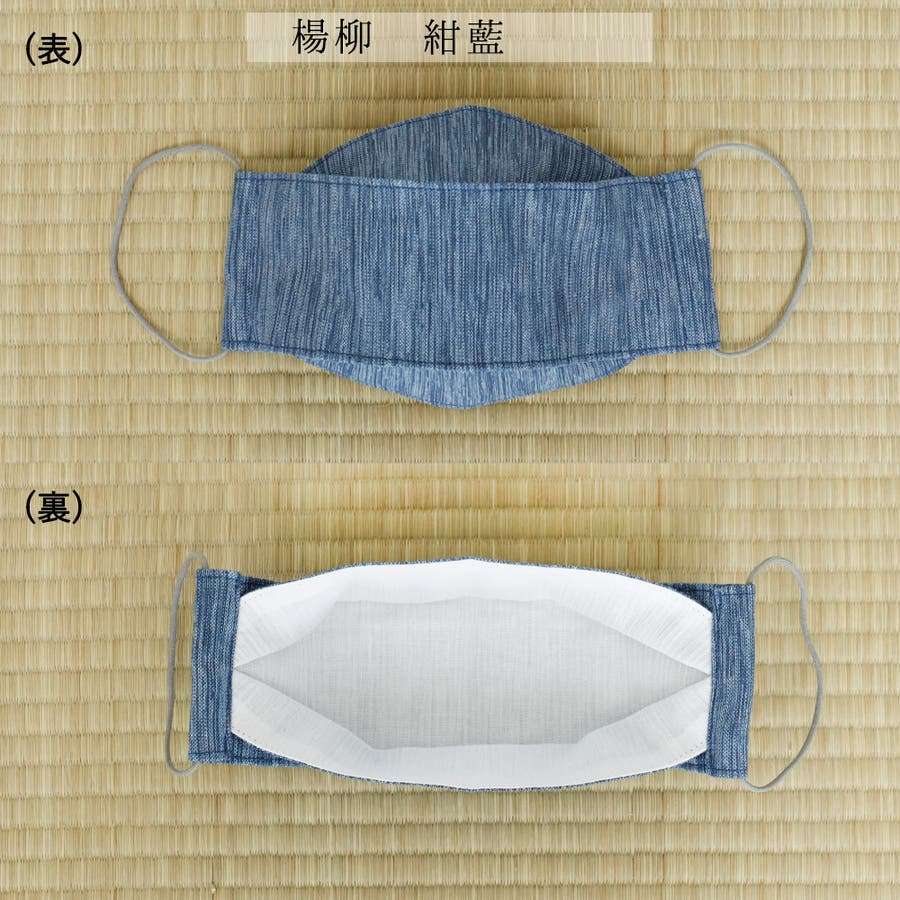 布マスク 大人マスク 舟形 高島ちぢみ 舟形大きめ クレープ 楊柳 日本製 綿 敏感肌 肌に優しい 3
