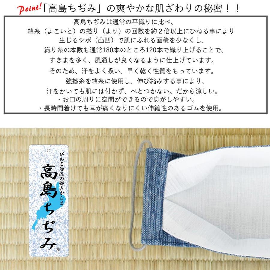 布マスク 大人マスク 舟形 高島ちぢみ 舟形大きめ クレープ 楊柳 日本製 綿 敏感肌 肌に優しい 4