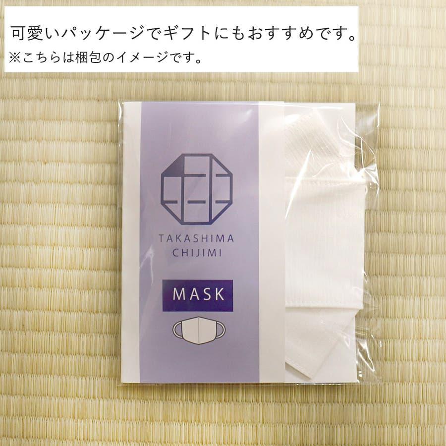 布マスク 大人マスク 舟形 高島ちぢみ 舟形大きめ クレープ 楊柳 日本製 綿 敏感肌 肌に優しい 5