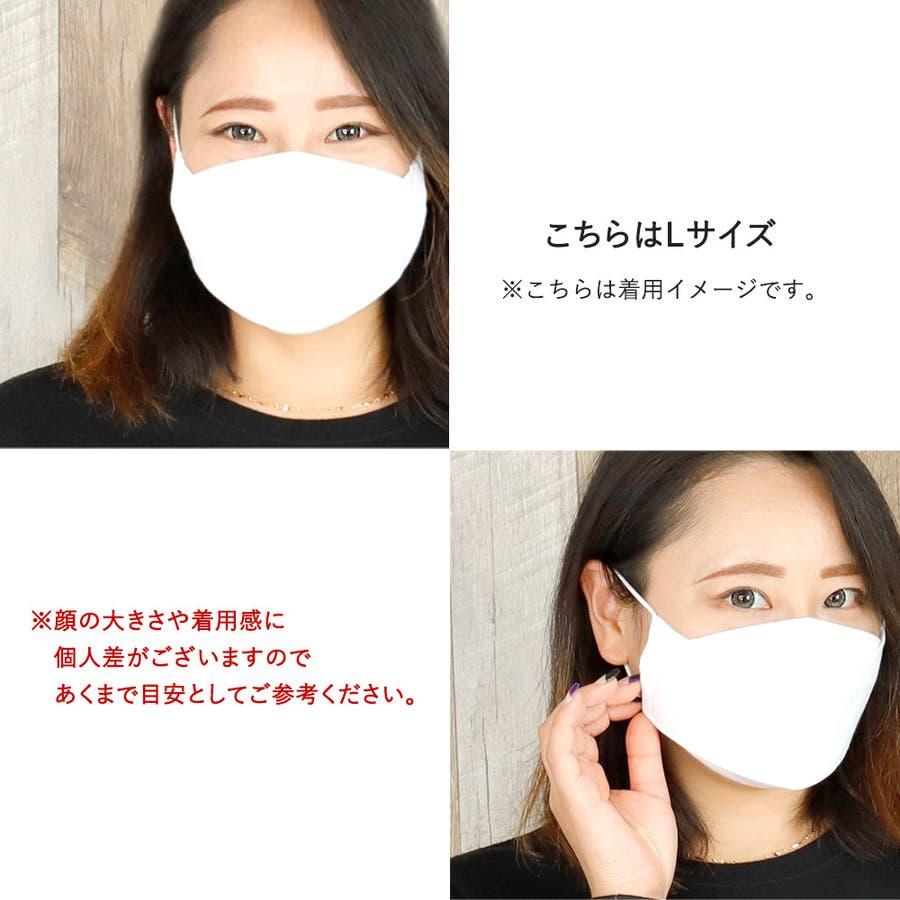 布マスク 大人マスク 舟形 高島ちぢみ 舟形大きめ クレープ 楊柳 日本製 綿 敏感肌 肌に優しい 6