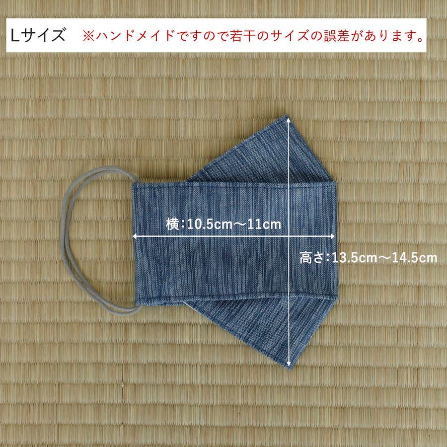 布マスク 大人マスク 舟形 高島ちぢみ 舟形大きめ クレープ 楊柳 日本製 綿 敏感肌 肌に優しい 7