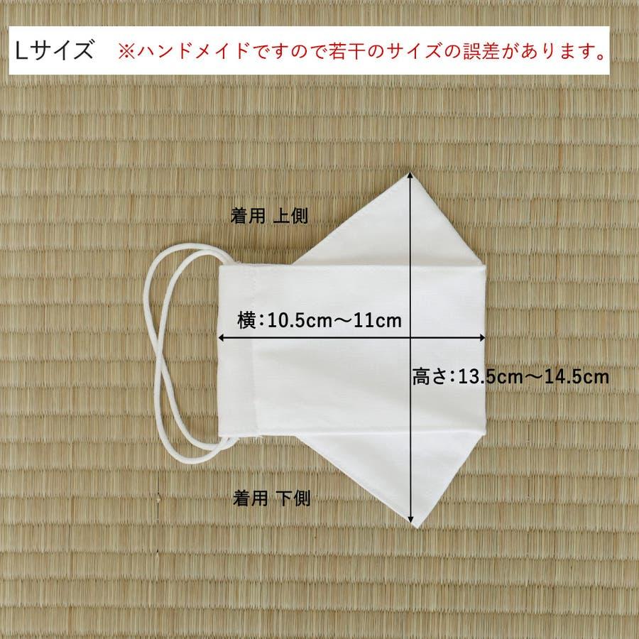布マスク 大人マスク 舟形 大臣マスク 大きいサイズ 高島さらし 日本製 綿 白 肌に優しい 6