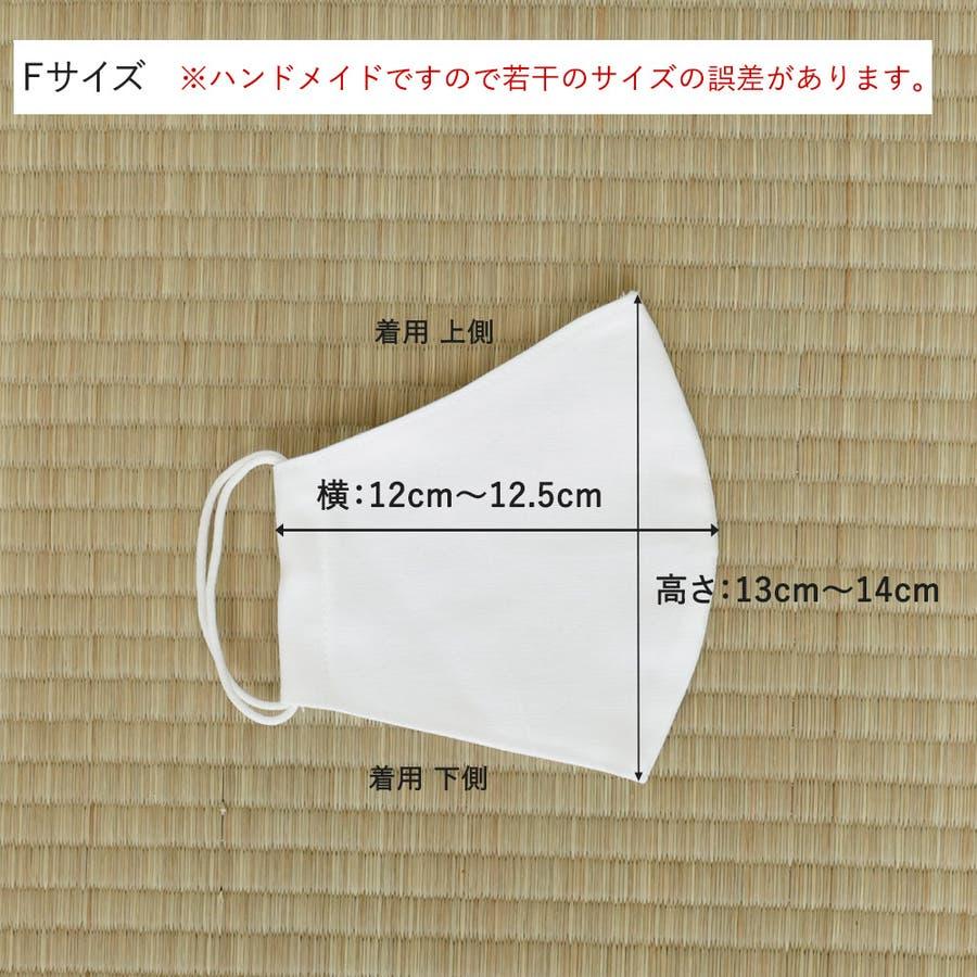 布マスク 大人マスク 立体 高島さらし 大きめ立体 さらし 白 日本製 綿 敏感肌 肌に優しい 6