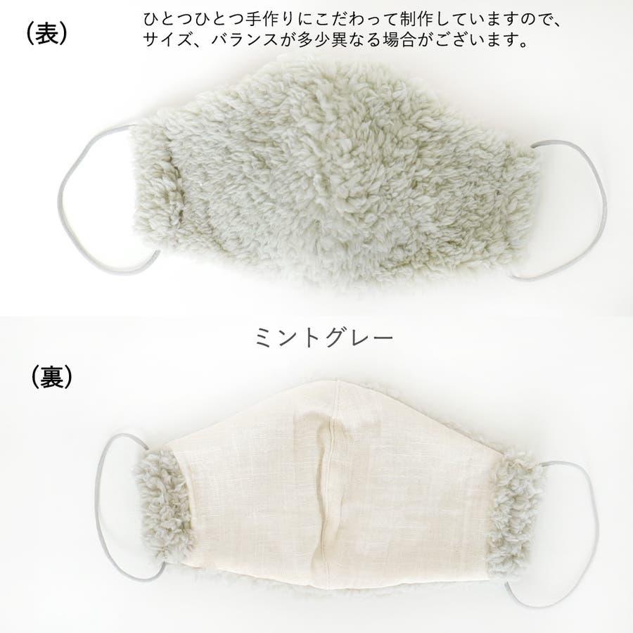 大人マスク 立体 日本製 ふわもこ ボア 冬マスク マスカバー 敏感肌 肌に優しい もこもこ 2
