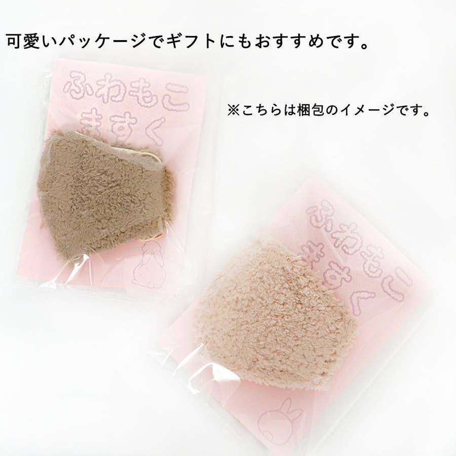 大人マスク 立体 日本製 ふわもこ ボア 冬マスク マスカバー 敏感肌 肌に優しい もこもこ 4