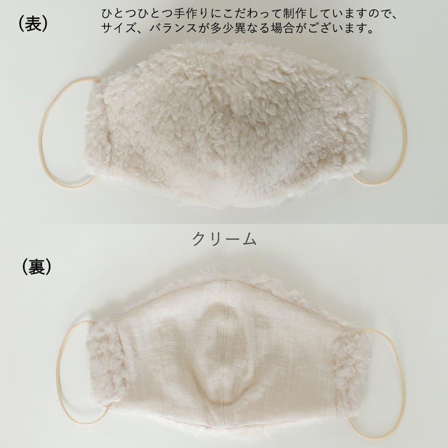 大人マスク 立体 日本製 ふわもこ ボア 冬マスク マスクカバー 敏感肌 肌に優しい もこもこ 2