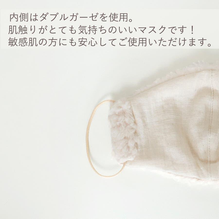 大人マスク 立体 日本製 ふわもこ ボア 冬マスク マスクカバー 敏感肌 肌に優しい もこもこ 3