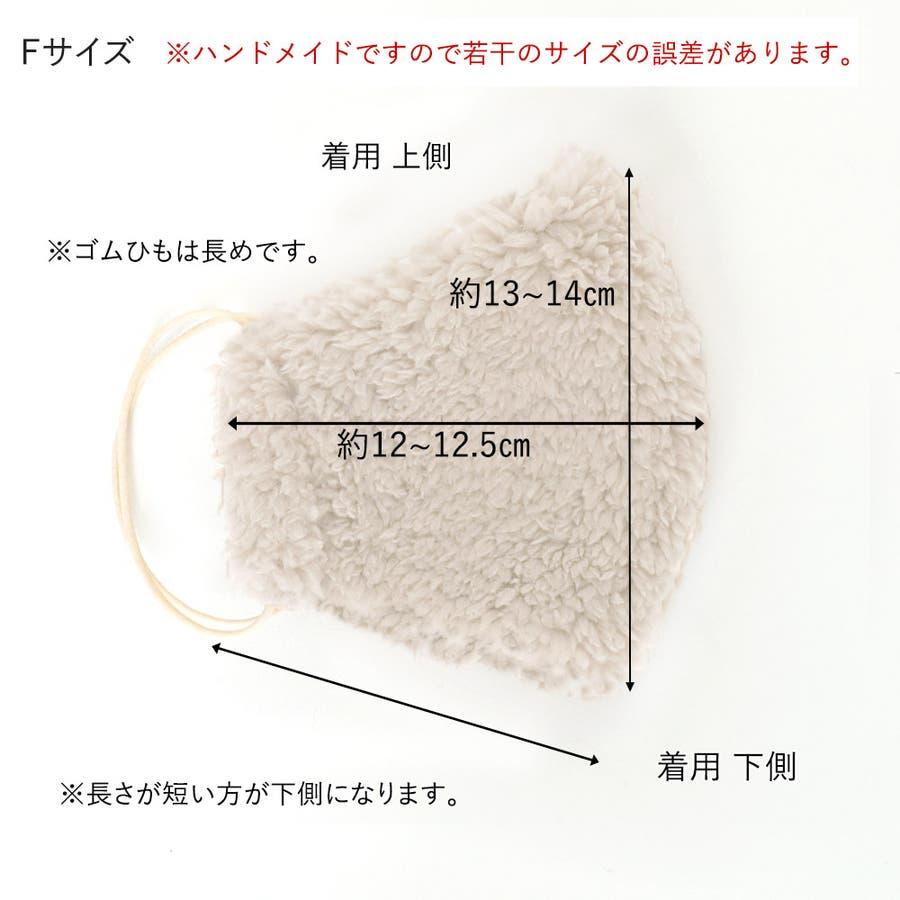 大人マスク 立体 日本製 ふわもこ ボア 冬マスク マスクカバー 敏感肌 肌に優しい もこもこ 6