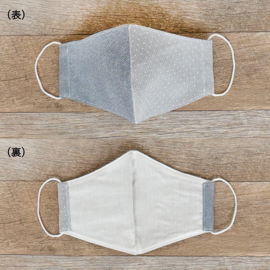 布マスク 大人マスク 立体 レース デニム 大きめ立体 ドット 日本製 綿 肌に優しい 2