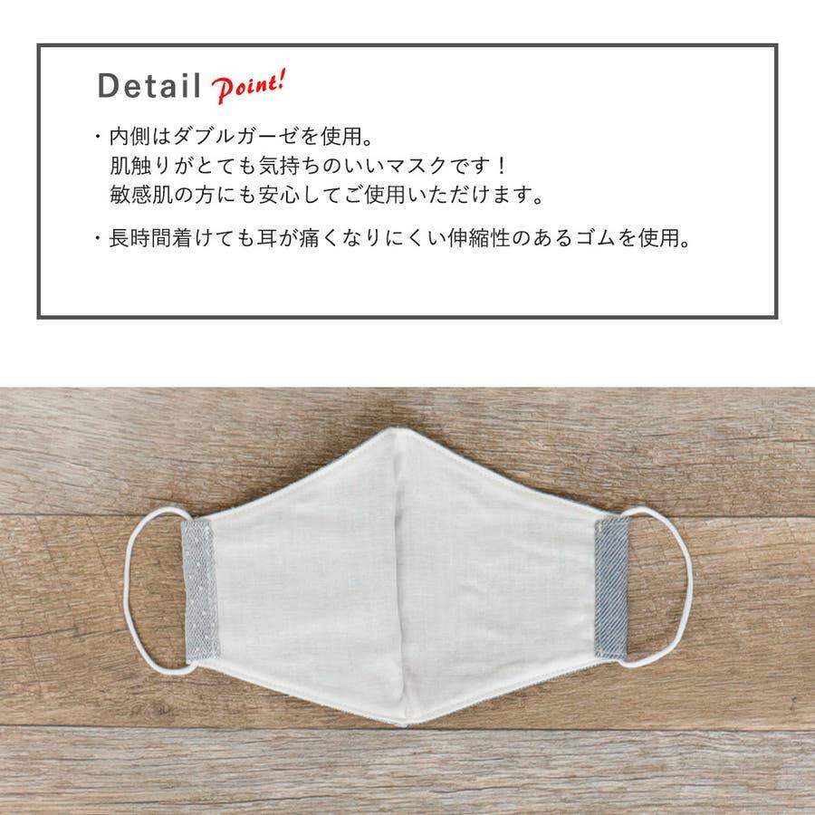 布マスク 大人マスク 立体 レース デニム 大きめ立体 ドット 日本製 綿 肌に優しい 3
