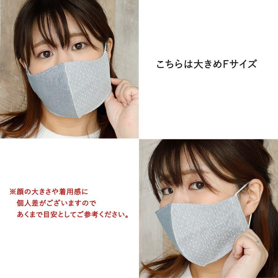 布マスク 大人マスク 立体 レース デニム 大きめ立体 ドット 日本製 綿 肌に優しい 5