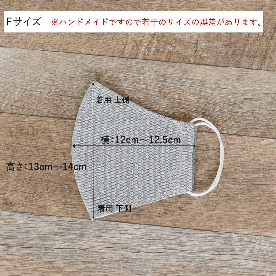 布マスク 大人マスク 立体 レース デニム 大きめ立体 ドット 日本製 綿 肌に優しい 6