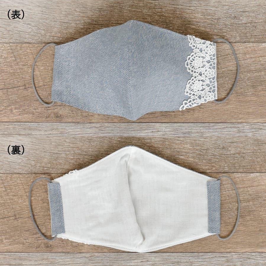布マスク 大人マスク 立体 レース 花柄レース 大きめ立体 デニム 日本製 綿 肌に優しい 2