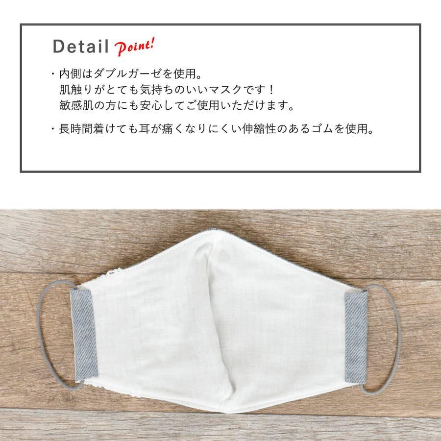 布マスク 大人マスク 立体 レース 花柄レース 大きめ立体 デニム 日本製 綿 肌に優しい 3