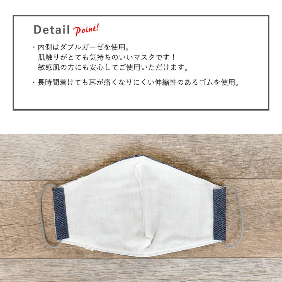 布マスク 大人マスク 立体 レース 花柄レース デニム 大きめ立体 日本製 綿 肌に優しい 3