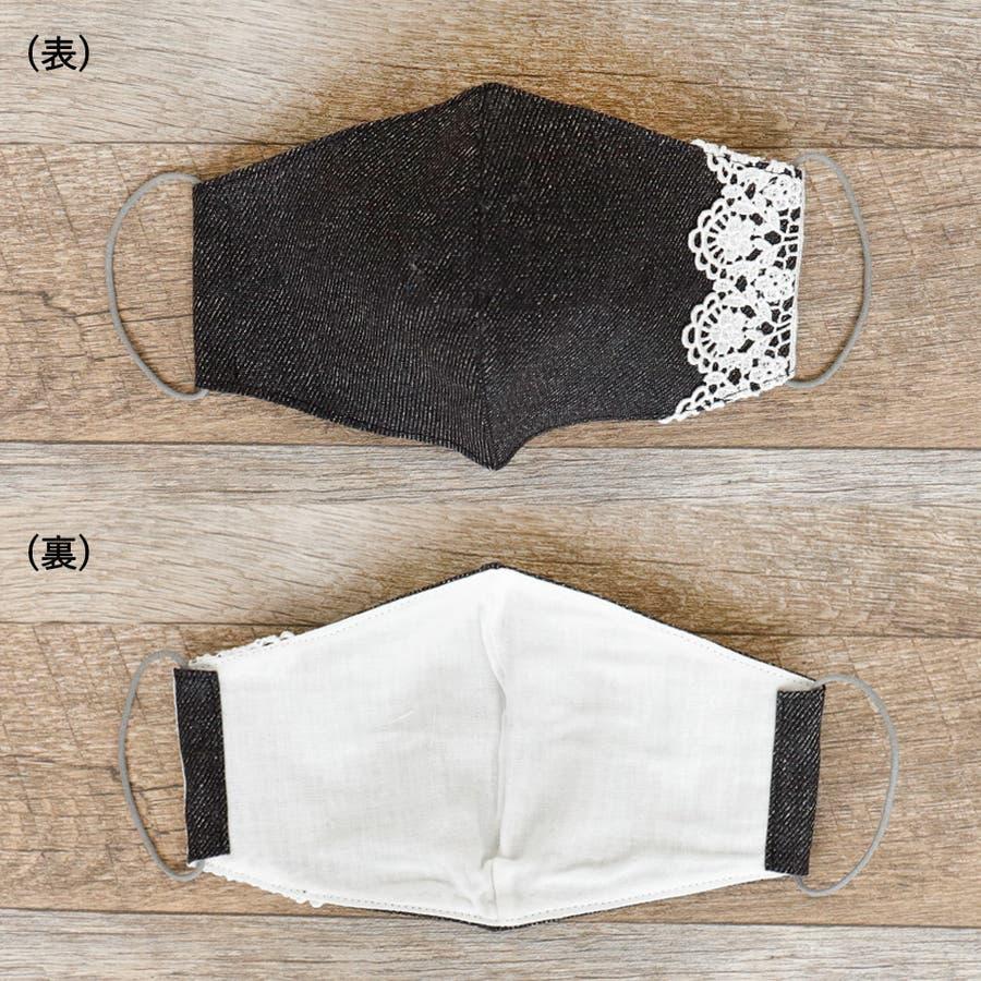 布マスク 大人マスク 立体 レース 花柄レース デニム 大きめ立体 日本製 綿 肌に優しい 2