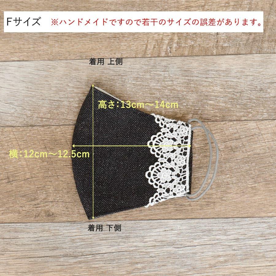 布マスク 大人マスク 立体 レース 花柄レース デニム 大きめ立体 日本製 綿 肌に優しい 6