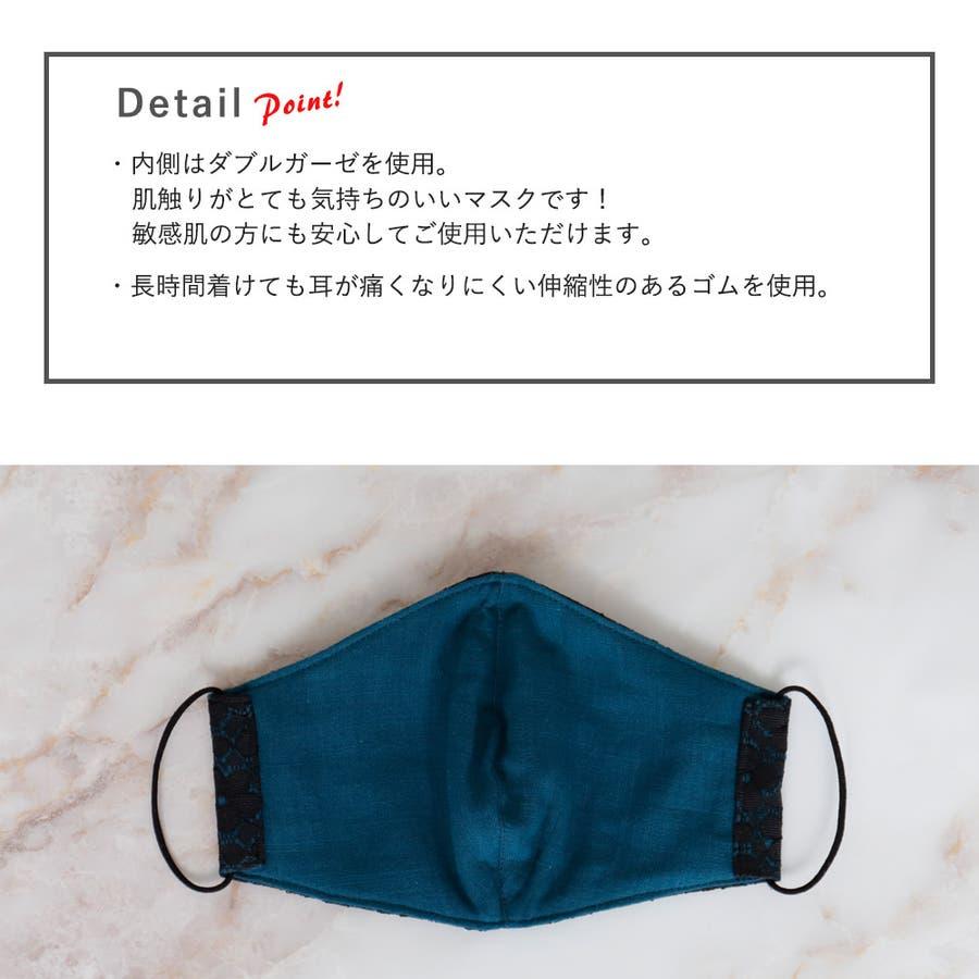 布マスク 大人マスク 立体 レース 花柄 大きめ立体 日本製 綿 肌に優しい ブルーガーゼ 3
