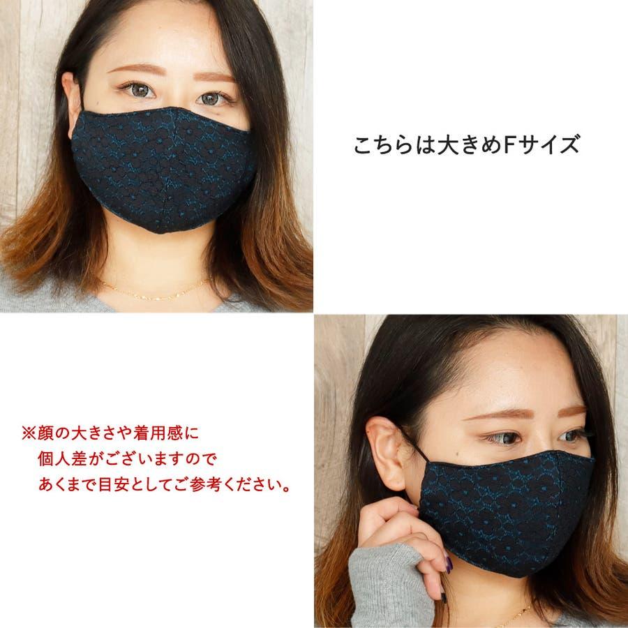 布マスク 大人マスク 立体 レース 花柄 大きめ立体 日本製 綿 肌に優しい ブルーガーゼ 5