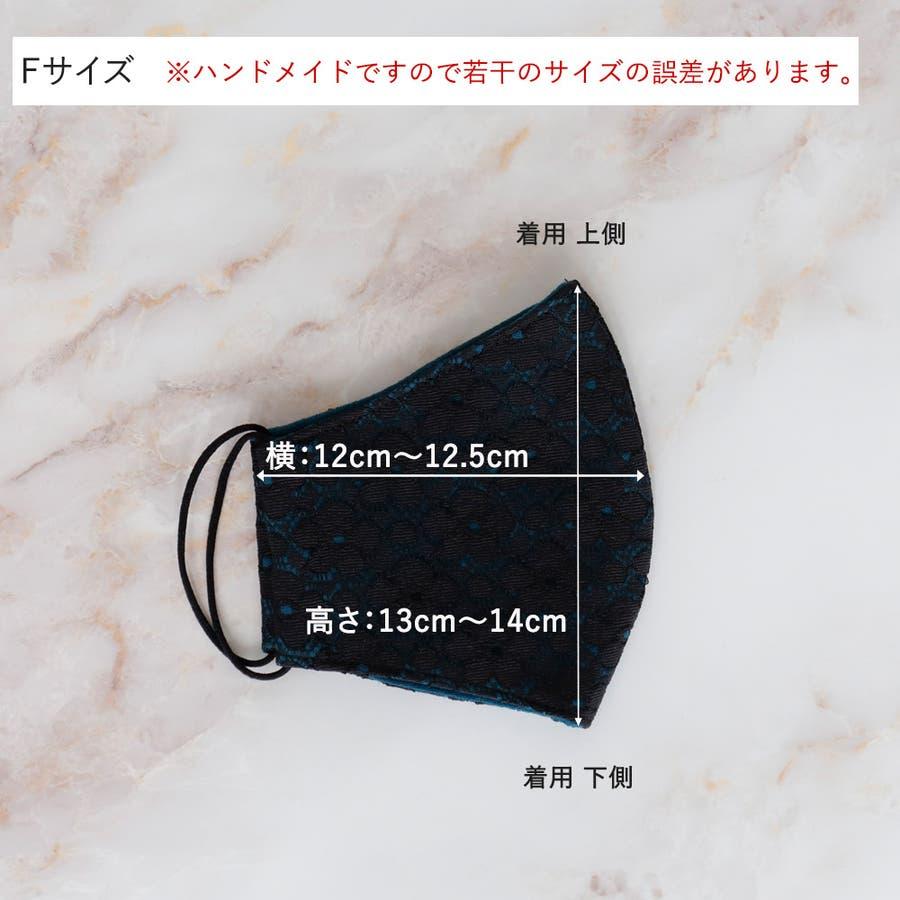 布マスク 大人マスク 立体 レース 花柄 大きめ立体 日本製 綿 肌に優しい ブルーガーゼ 6