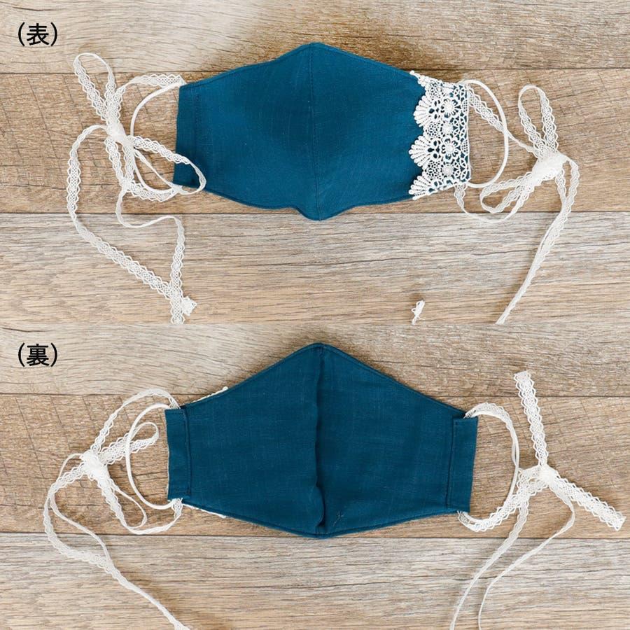 布マスク 大人マスク 立体 レース 花柄 リボン付き 大きめ立体 日本製 綿 肌に優しい ガーゼ 2