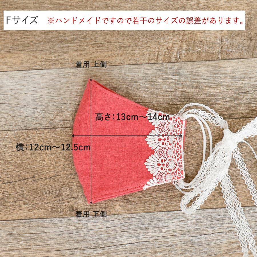 布マスク 大人マスク 立体 レース 花柄 リボン付き 大きめ立体 日本製 綿 肌に優しい ガーゼ 7