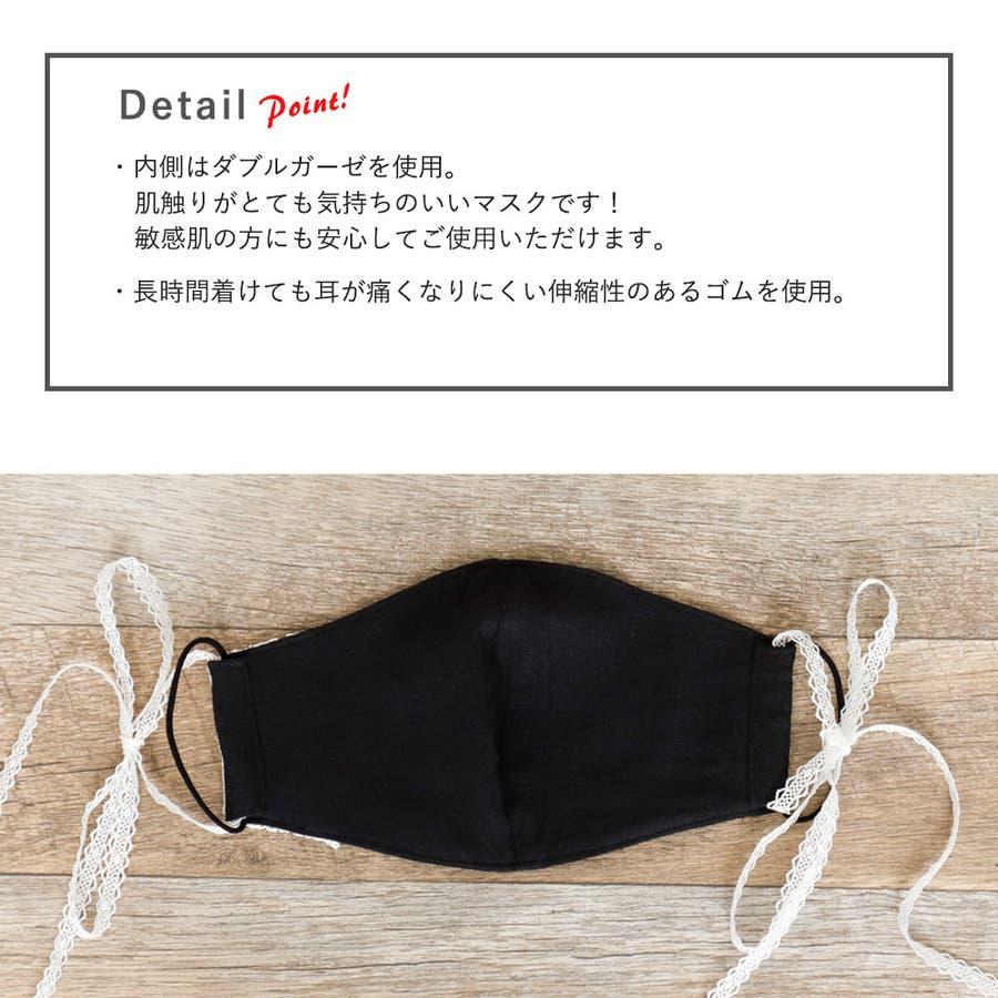 布マスク 大人マスク 立体 レース 花柄 リボン付き 大きめ立体 日本製 綿 肌に優しい ガーゼ 3