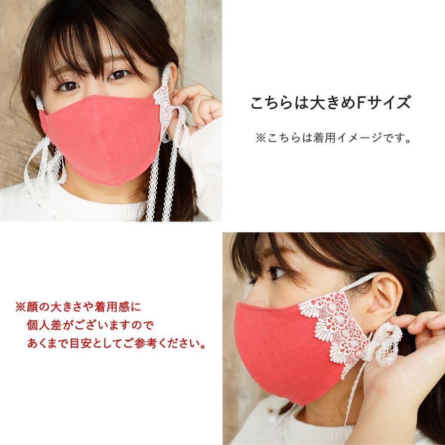 布マスク 大人マスク 立体 レース 花柄 リボン付き 大きめ立体 日本製 綿 肌に優しい ガーゼ 5