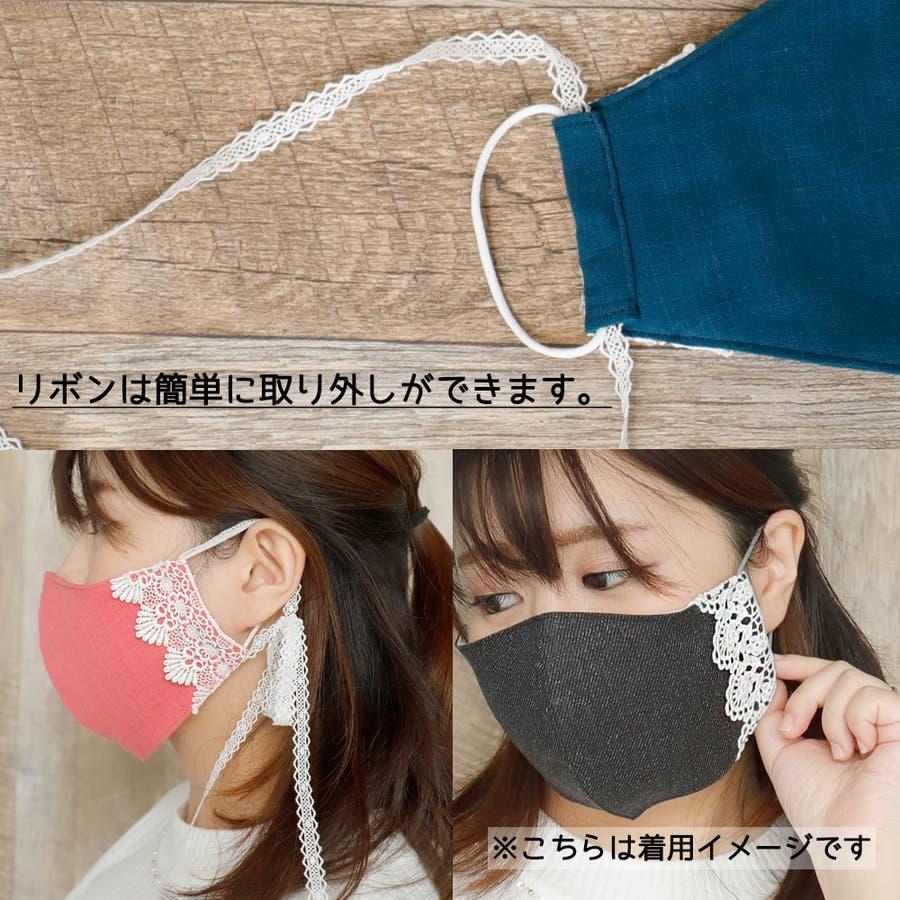 布マスク 大人マスク 立体 レース 花柄 リボン付き 大きめ立体 日本製 綿 肌に優しい ガーゼ 6