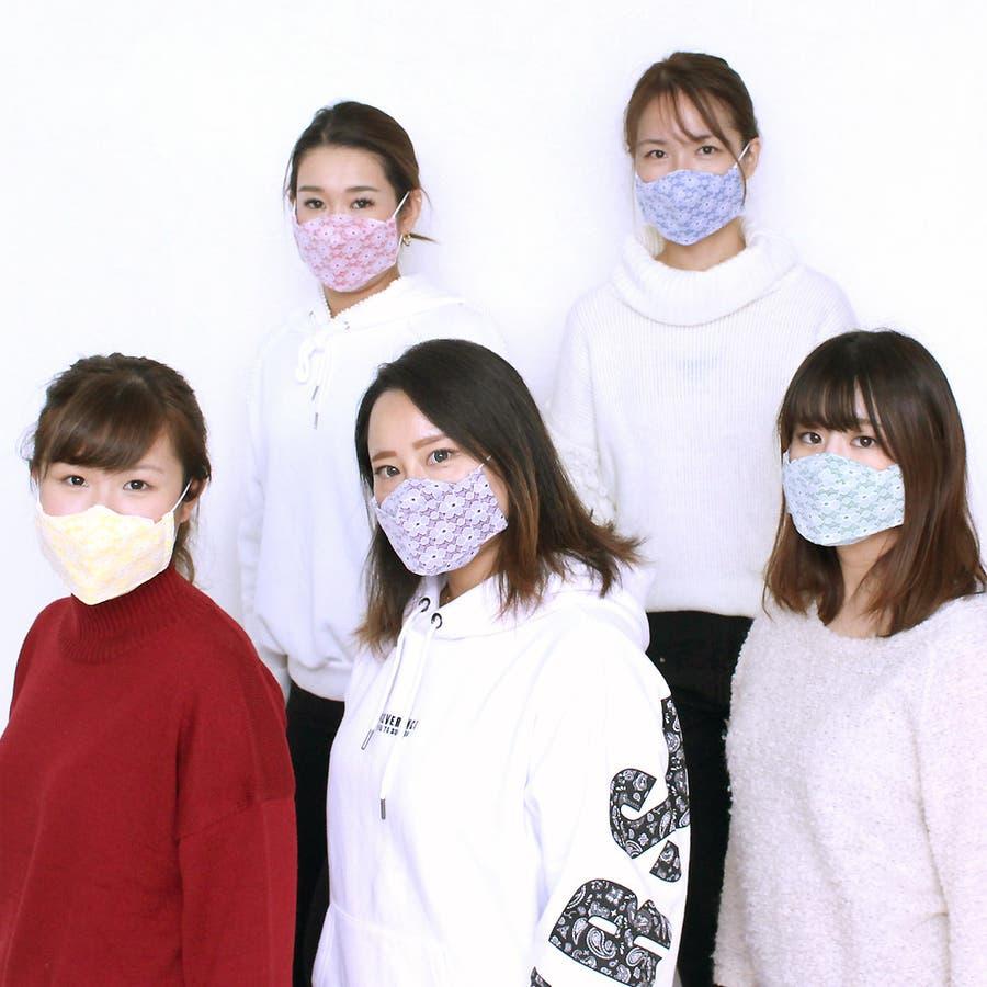 布マスク 大人マスク 舟形 ゴコイチ 推し 赤 青 黄色 緑 紫 5色 日本製 綿 9