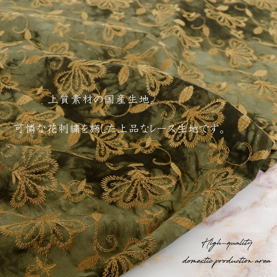 布マスク 大人マスク 立体 刺繍 レース 綿 おしゃれ 大きめ立体 日本製  敏感肌 肌に優しい 2