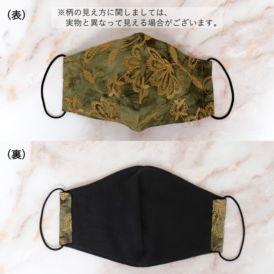 布マスク 大人マスク 立体 刺繍 レース 綿 おしゃれ 大きめ立体 日本製  敏感肌 肌に優しい 3
