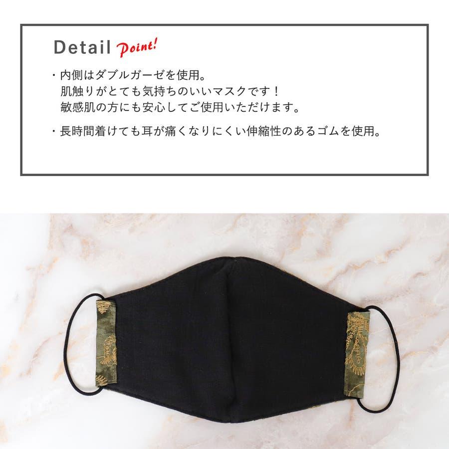 布マスク 大人マスク 立体 刺繍 レース 綿 おしゃれ 大きめ立体 日本製  敏感肌 肌に優しい 4