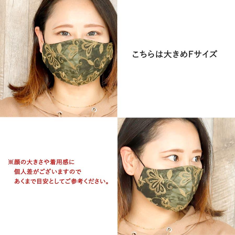 布マスク 大人マスク 立体 刺繍 レース 綿 おしゃれ 大きめ立体 日本製  敏感肌 肌に優しい 5