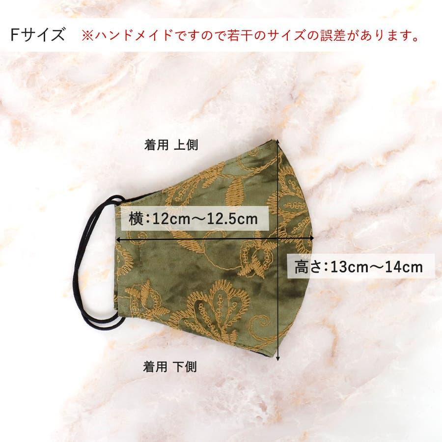 布マスク 大人マスク 立体 刺繍 レース 綿 おしゃれ 大きめ立体 日本製  敏感肌 肌に優しい 6