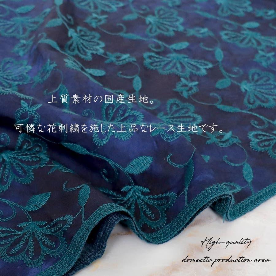 布マスク 大人マスク  立体 刺繍 レース 綿 大きめ立体 日本製 おしゃれ 敏感肌 肌に優しい 2