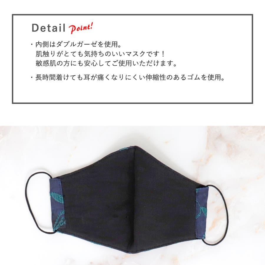 布マスク 大人マスク  立体 刺繍 レース 綿 大きめ立体 日本製 おしゃれ 敏感肌 肌に優しい 4
