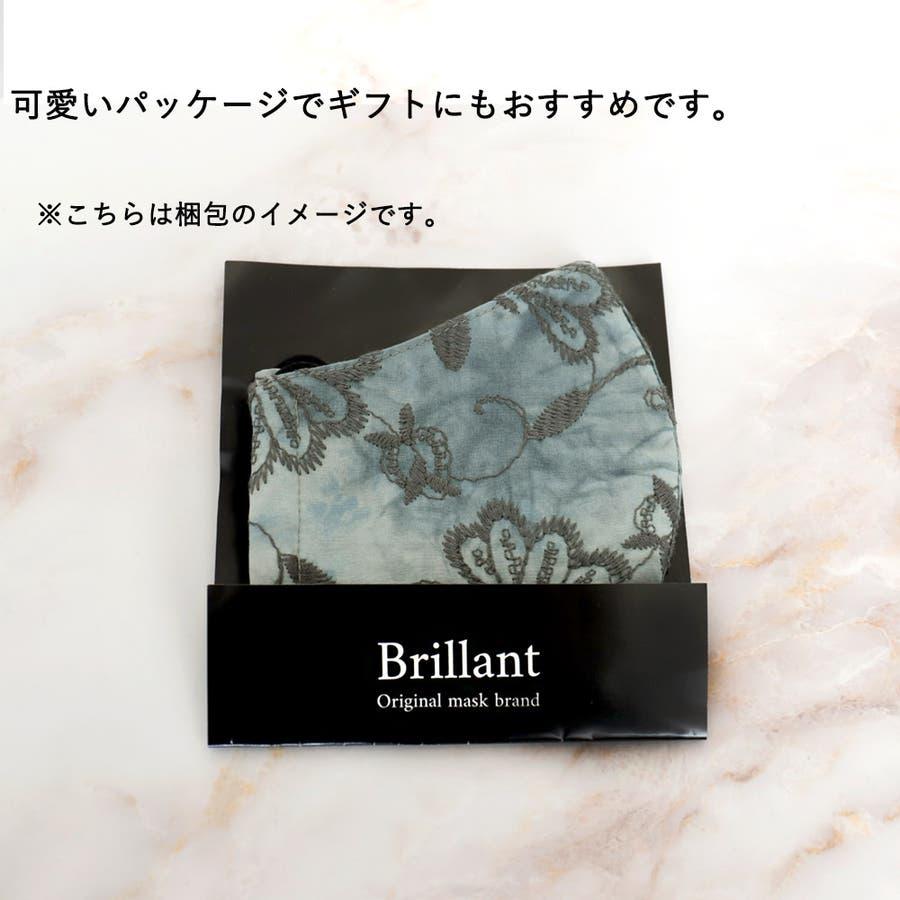 布マスク 大人マスク  立体 刺繍 レース 綿 大きめ立体 日本製 おしゃれ 敏感肌 肌に優しい 5